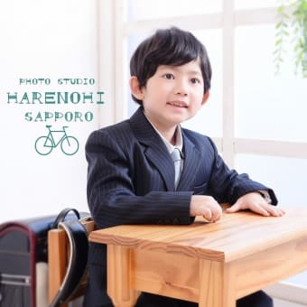 3/31 入学写真・教室風photo♫ データ1枚7000円です。札幌写真館ハレノヒ