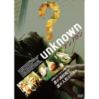 「unknown アンノウン」(108)
