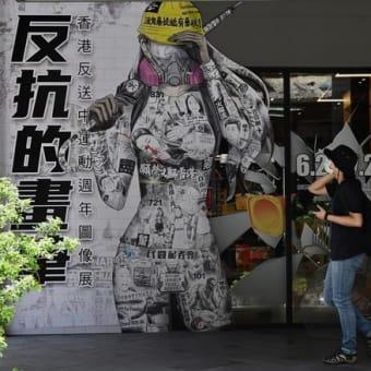 台湾の駐香港代表が急きょ帰国 「一つの中国」支持求められ拒否か