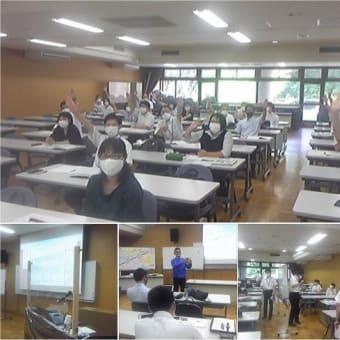 2020年8月17日 長野県教育委員会 学校人権教育ファシリテーター研修会一日研