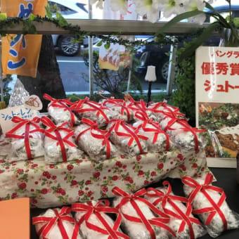 欠品となっておりました『シュトーレン☆ハーフサイズ』お店に沢山並んでおります!横浜の美味しいパン かもめパンです(^^♪
