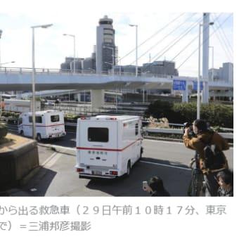 今日以降使えるダジャレ『2394』【報道】■武漢からの帰国者、検査後に無症状なら帰宅へ…専門家「理想言えば陰性判明まで病院に」