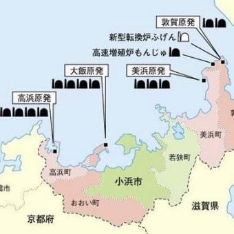 明日に向けて(1995)東日本大震災・福島原発事故から10年-さよなら原発舞鶴集会(3月7日)でお話します。zoom併設!ぜひ全国からご参加下さい!