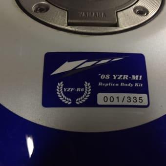YZF-R6 ワイズギア製FIAT外装 シリアルNo1(+o+)