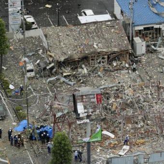「しゃぶしゃぶ温野菜郡山新さくら通り店」で爆発事故が発生し、現場から男性1人の遺体 !