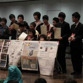 【2014神奈川・西東京】ベストプレゼンテーション賞