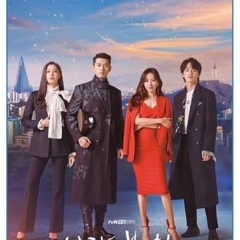 「愛の不時着」、Netflix放映の韓国ドラマ16話!その一