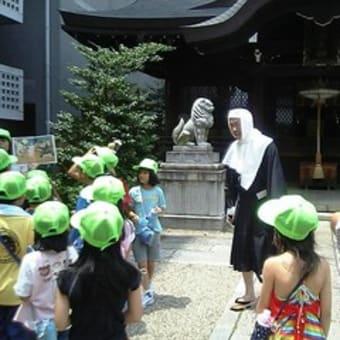 京都修徳学区こどもまちあるき