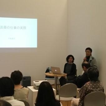 2018総会・講演会・懇親会(記録)
