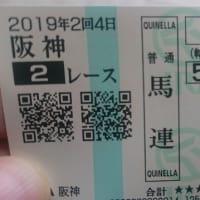 株札(かちかち・じゅんじゅん) , PATで50万(能書き