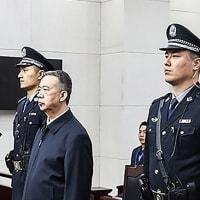 ☆中国の反体制派狩り キツネ狩り/FoxHuntをしていた工作員 大量逮捕へ