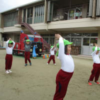 楽しい体育活動!
