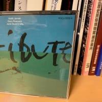 Keith Jarrett  TRIO TriBute  Ballad Of The Sad Yong Manを聴く