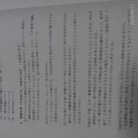 学校再編検討会議  8月22日(木)19時~