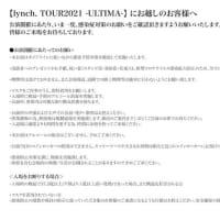 lynch.「TOUR'21-ULTIMA- フェニーチェ堺 大ホール」ツアーファイナル