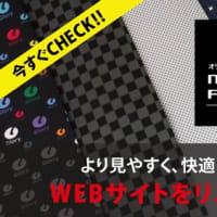 「オリジナルネクタイ専門店/ネクタイファクトリー」WEBサイトリニューアルのお知らせ