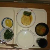 1月9日  病院の夕食