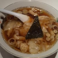 吉祥寺の東京ラーメン人気店でワンタンスープ