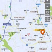 【いわき湯本温泉 美風の宿】★3 福島県いわき市