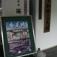 豊島名人がタイトル奪取 将棋・竜王戦
