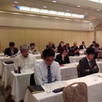 平成30年度 愛知県計量士会通常総会議事録