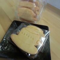 HARADAクッキー