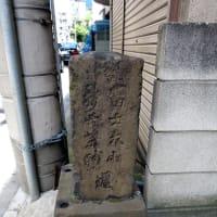 川越街道補完編(十九)上板橋から本蓮沼へ