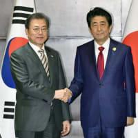 あ~あ、言っちゃったよww・・・首相、文大統領に福島の放射性物質は韓国の「100分の1以下」輸入規制念頭にクギ