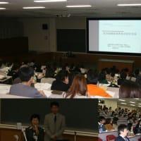 リハプロ2009 高次脳機能障害セミナー風景
