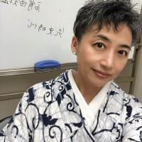 朝6時〜英語オンラインレッスン承ります!