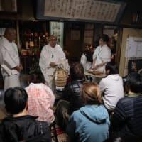 本日、命光秘流鳴釜神事祭が行われました。