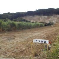 11月28日、島ぐるみ八重瀬の会の具志堅隆松さんの学習会に参加 --- 遺骨が混ざった糸満・八重瀬の土砂を辺野古埋立に使ってはならない! /// 魂魄の塔近くで始まった鉱山開発