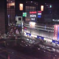 東京ぶらり旅⑥「新宿編」