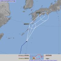 沖縄・沖永良部は台風から逸れる進路に・・/お休みなさい/台風は紀伊半島へ?