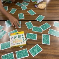 「JK防災広め隊」主催〜「玉川防災大作戦2019」に行ってまいりました!