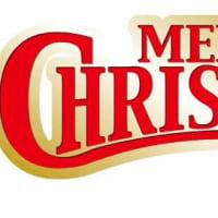 660、今年もクリスマス期間に、いよいよ入りました!!エムズファニチャーのクリスマス期間周年祭!!盛り上がってきました!!一枚板と木の家具の専門店エムズファニチャーです。