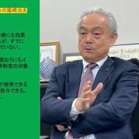 東京都医師会の尾崎治夫会長がニッポン放送に出演。イベルメクチンの現状及びその有効性について解説。