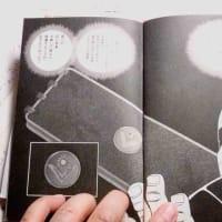 12・エイリアンインタビュー・ロズウエルの生き残り宇宙人エアルの証言