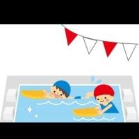 水泳講習‼