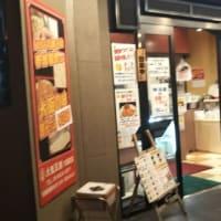 大阪王将の50円餃子券9枚を使い切ったと手下に言うとさらに9枚持ってきました。本日は徹夜で決算書作り。深夜3時半まで営業の大阪王将大国町店へ。うずらちゃんに偶然出会いお菓子をもらいました。