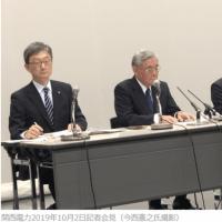 関電経営トップと「関西検察OB」