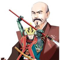 戦国人物伝 斎藤道三 (日本の歴史 コミック版 73) その二