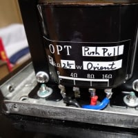 5998 PP アンプの更なる改良(その4)~NFB(負帰還)の調整~