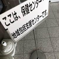 今年も健康診断に行ってきました〜♫(^_^)☆