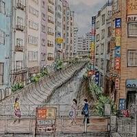 渋谷ストリームー渋谷川