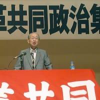 資料:天田三紀夫革共同書記長の「謝罪」文