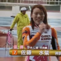 6/24 立川・A級決勝:ガールズケイリンは佐藤水菜が外併走状態からグイっと伸びた!
