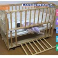 ベビーベッド事故相次ぐ 注意を。事故が起きたのは木製の柵の下の部分に収納用の扉。開いた扉から滑り落ちたとみられる生後8か月の赤ちゃんが木枠に頭を挟まれて死亡