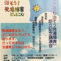 福岡の講演会残席20切りました!