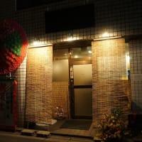 麺屋総信@西千葉 「粋や」がバックアップ?!背脂ラーメン専門店が新登場!